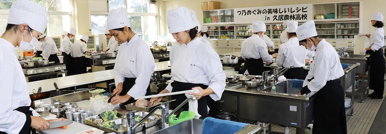 食生活コースの授業風景イメージ
